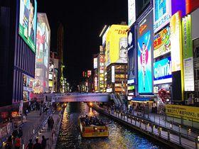 大阪旅行を計画しよう!押さえておきたい10のこと