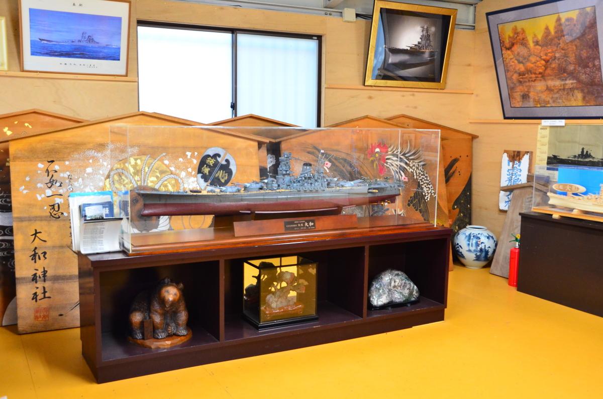 大和神社は「戦艦大和」ゆかりの神社