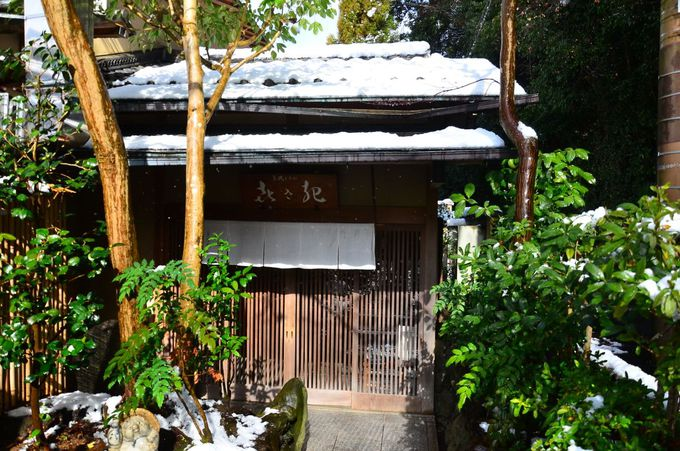 四季を感じる湯豆腐の店「京湯どうふ 喜さ起(きさき)」