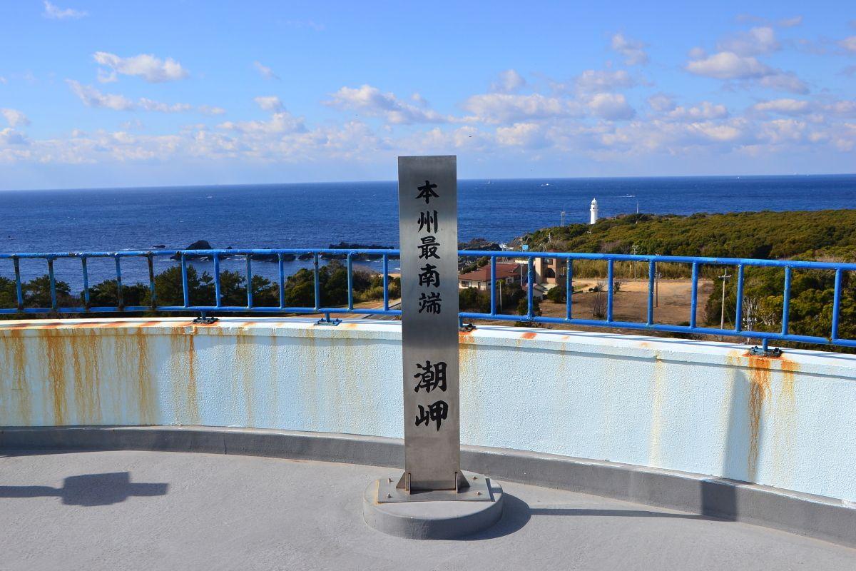 観光 和歌山 串本