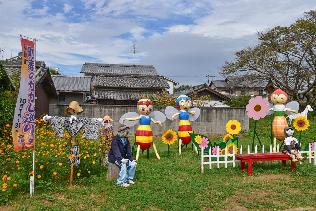 約200体の町家のかかしが並ぶ「高取かかし祭り」