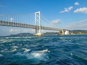 渦潮観光船に海上45メートルの遊歩道「鳴門海峡」絶景スポット