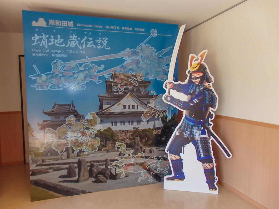 岸和田城の登城記念に「御城印」をゲットしよう