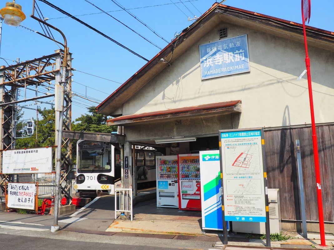 浜寺公園の玄関口「浜寺公園駅」のレトロな駅舎