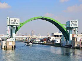 渡し船に巨大水門「大阪のアイランド・大正区」を歩こう!