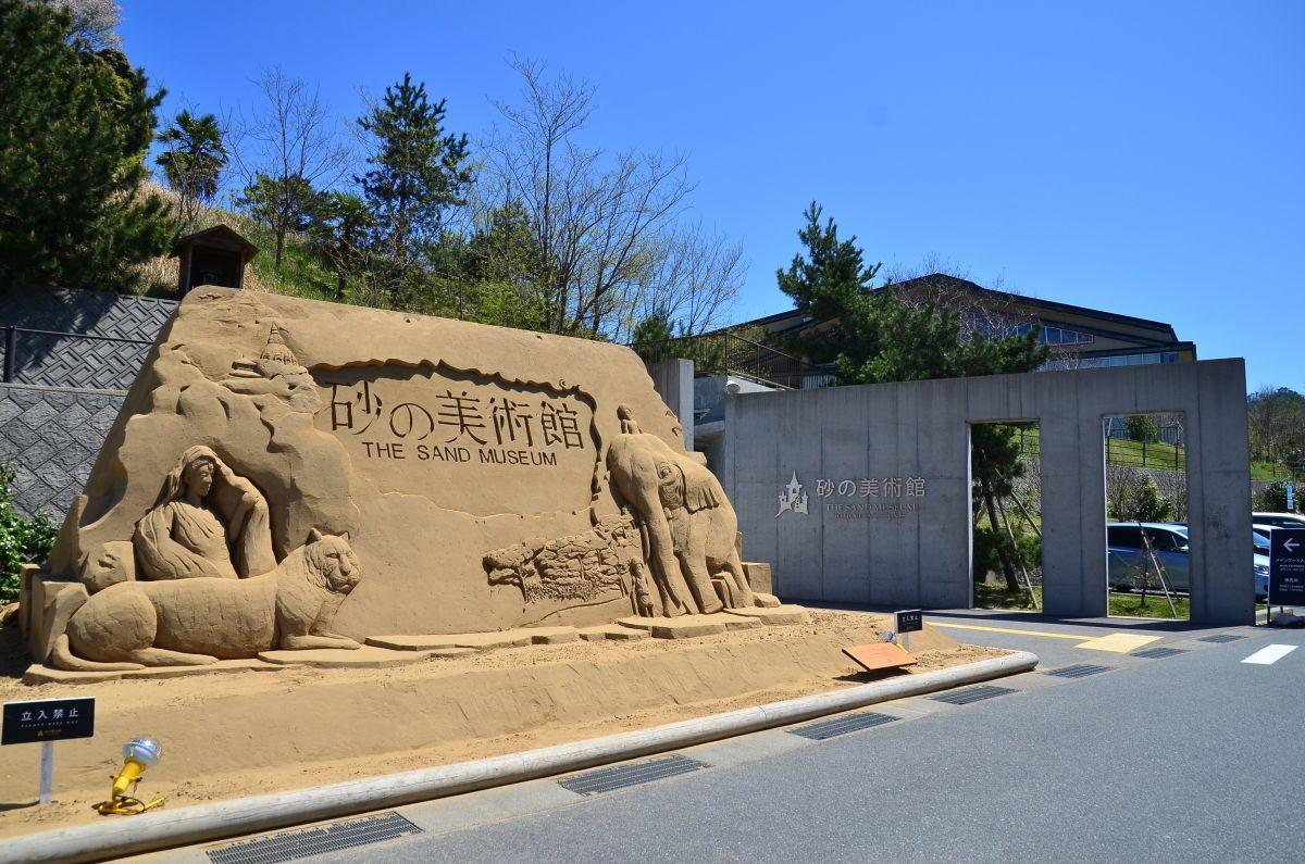 2.砂の美術館
