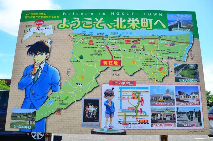 観光案内所で散策マップをもらって出発