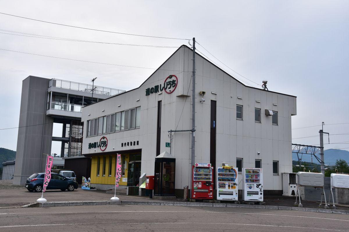 北海道知内町は演歌歌手・北島三郎さんの出身地