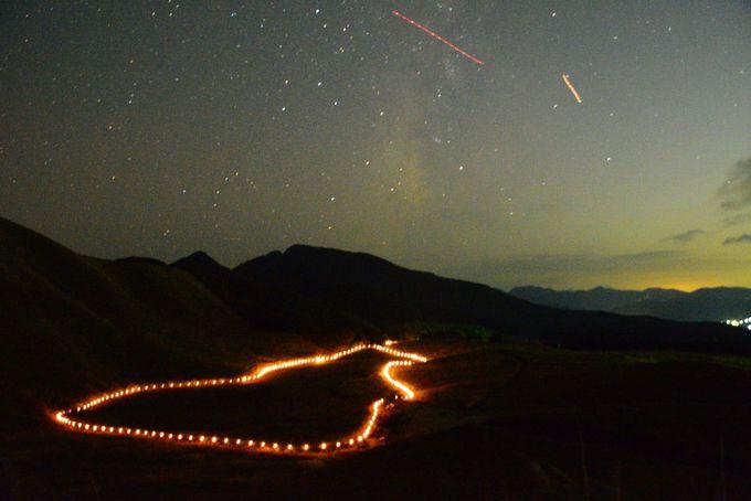 山灯りと星空のコラボを満喫