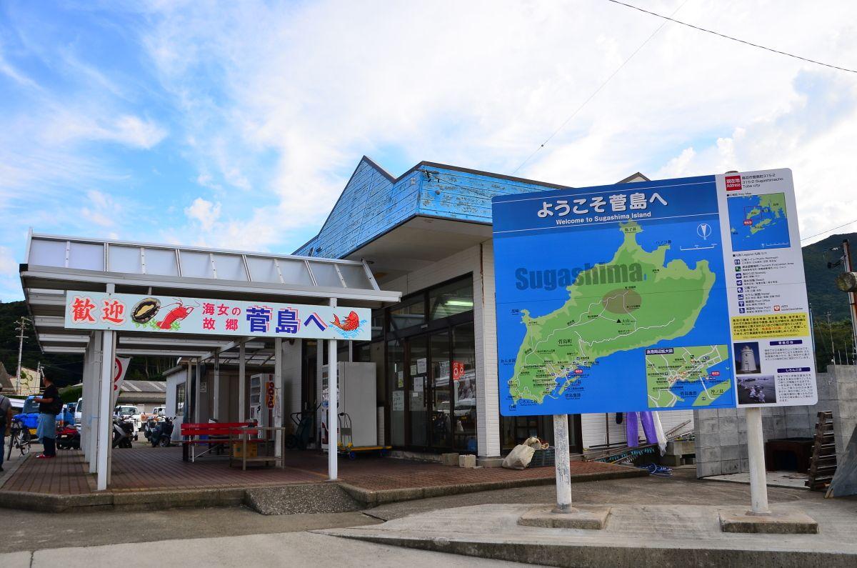 鳥羽湾の離島「菅島」とは