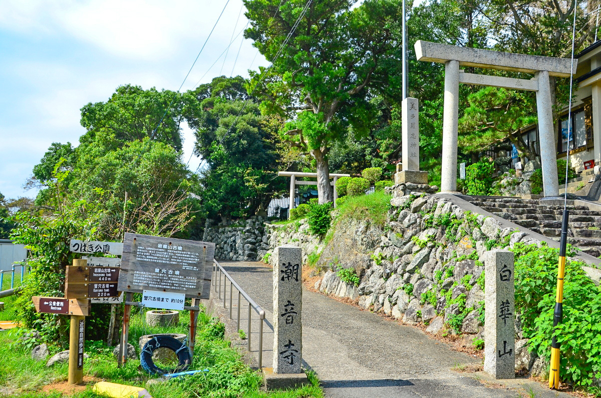 美多羅志神社で「平成の龍神さん」にお参りしよう