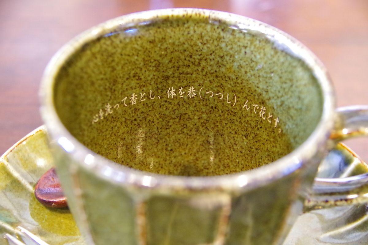 テレビで知られるようになった「たまごコーヒー」