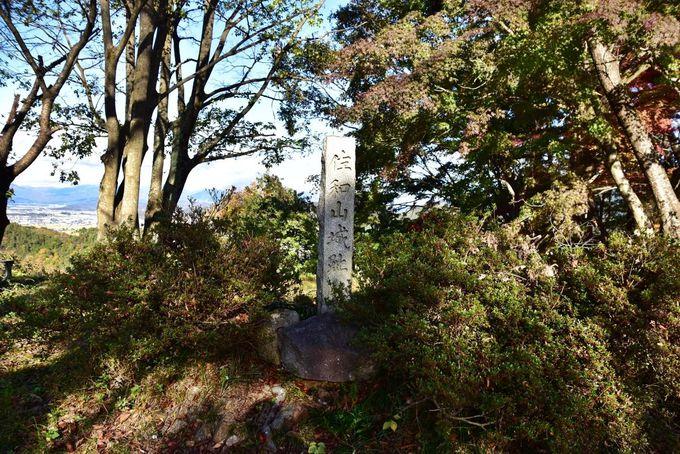 佐和山城跡ハイキングコースを登ってみよう