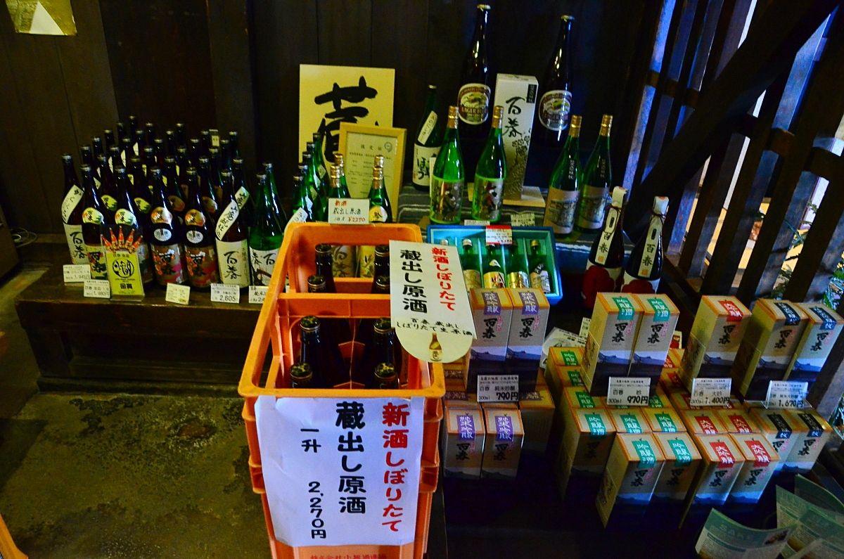 国の重要文化財「小坂家住宅」は江戸時代からの造り酒屋