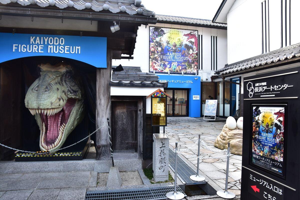 15時〜:曳山博物館・海洋堂フィギュアミュージアム黒壁へ