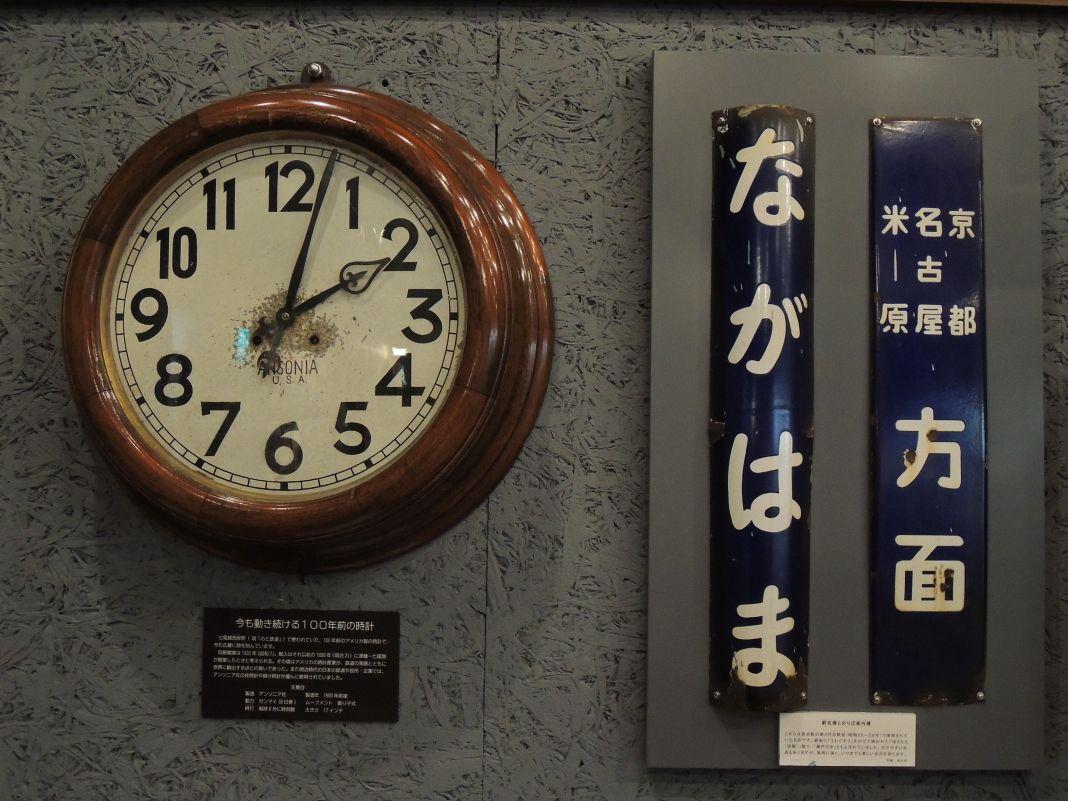 知って、見て、触れて楽しめる「長浜鉄道文化館」
