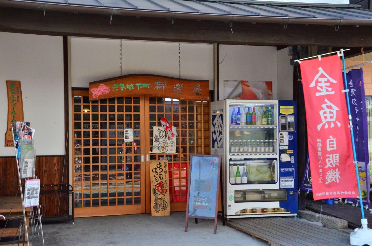 郡山柳町商店街で楽しい「金魚スポット」探しを