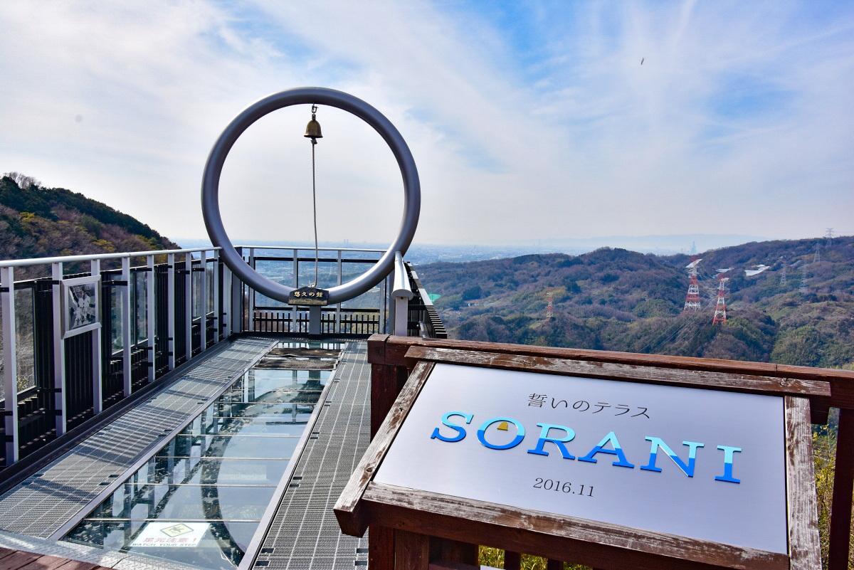 奈良・王寺町の絶景スポット「明神山」と「雪丸」ゆかりの地へ!