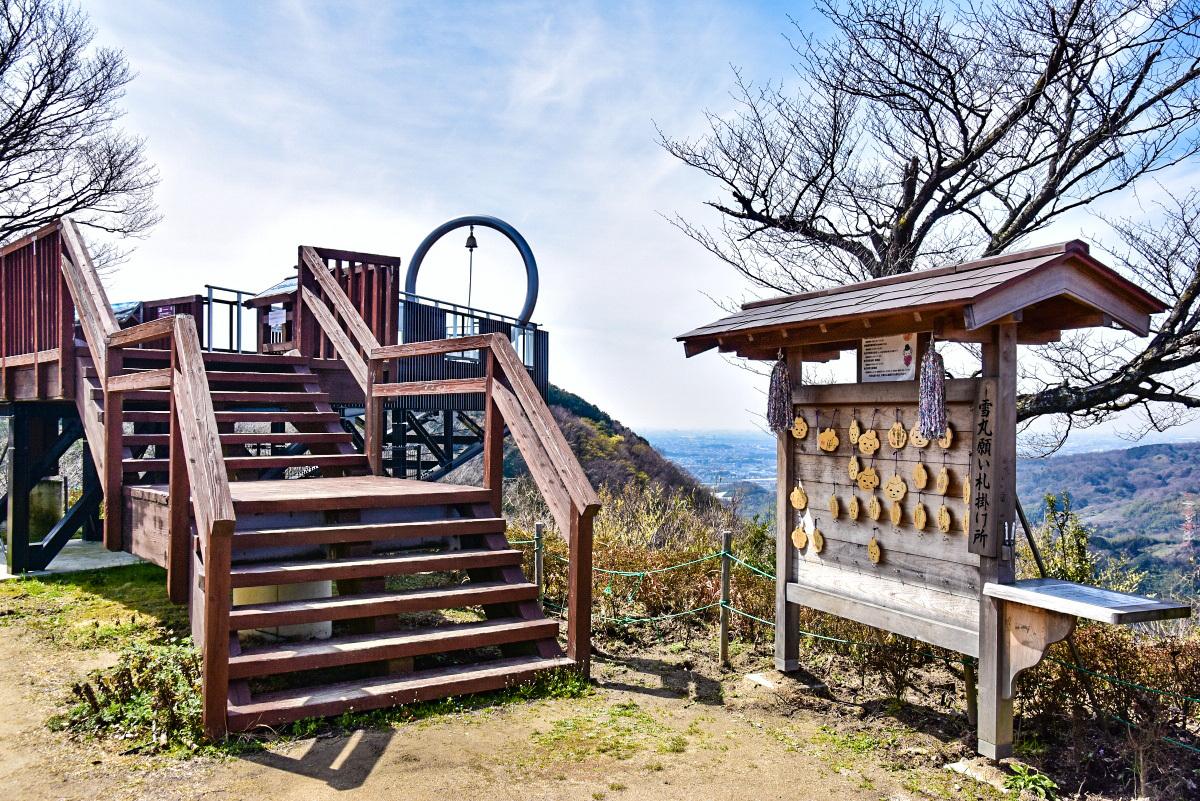 「明神山」の「誓いのテラスSORANI」で永遠の愛を誓おう