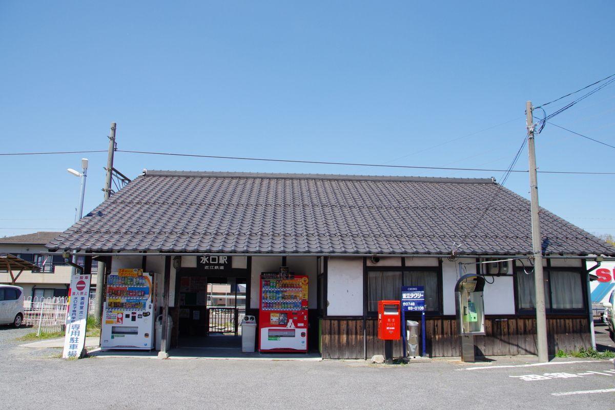 「水口駅舎」と「桜川駅舎」も見逃せない
