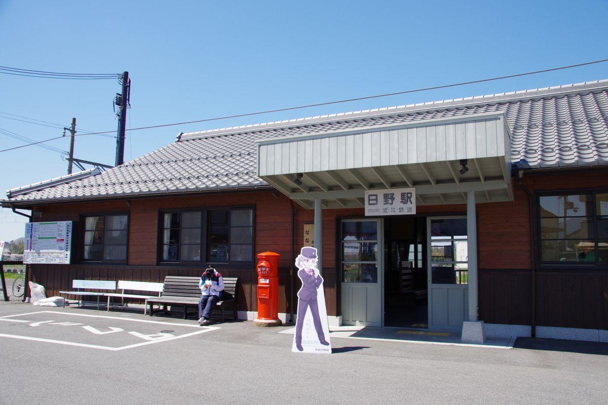 リニューアルされて生まれ変わった「日野駅舎」