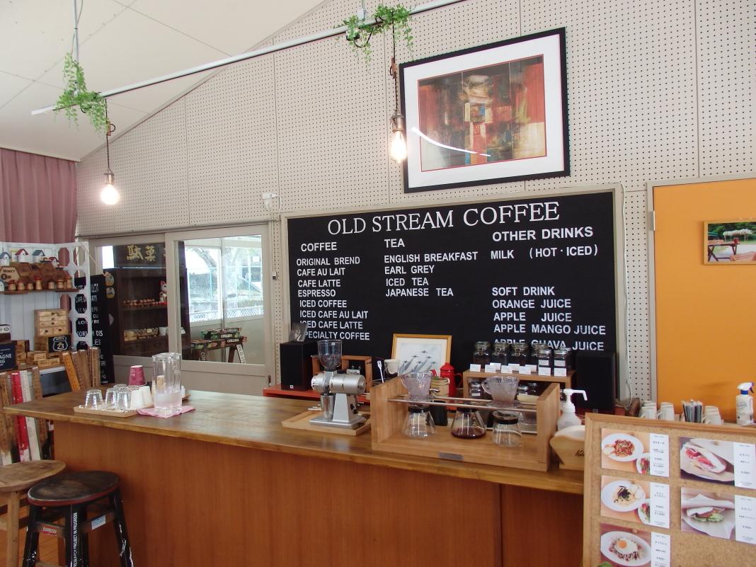 幼稚園跡をリノベーションしたカフェ「OLD STREAM」