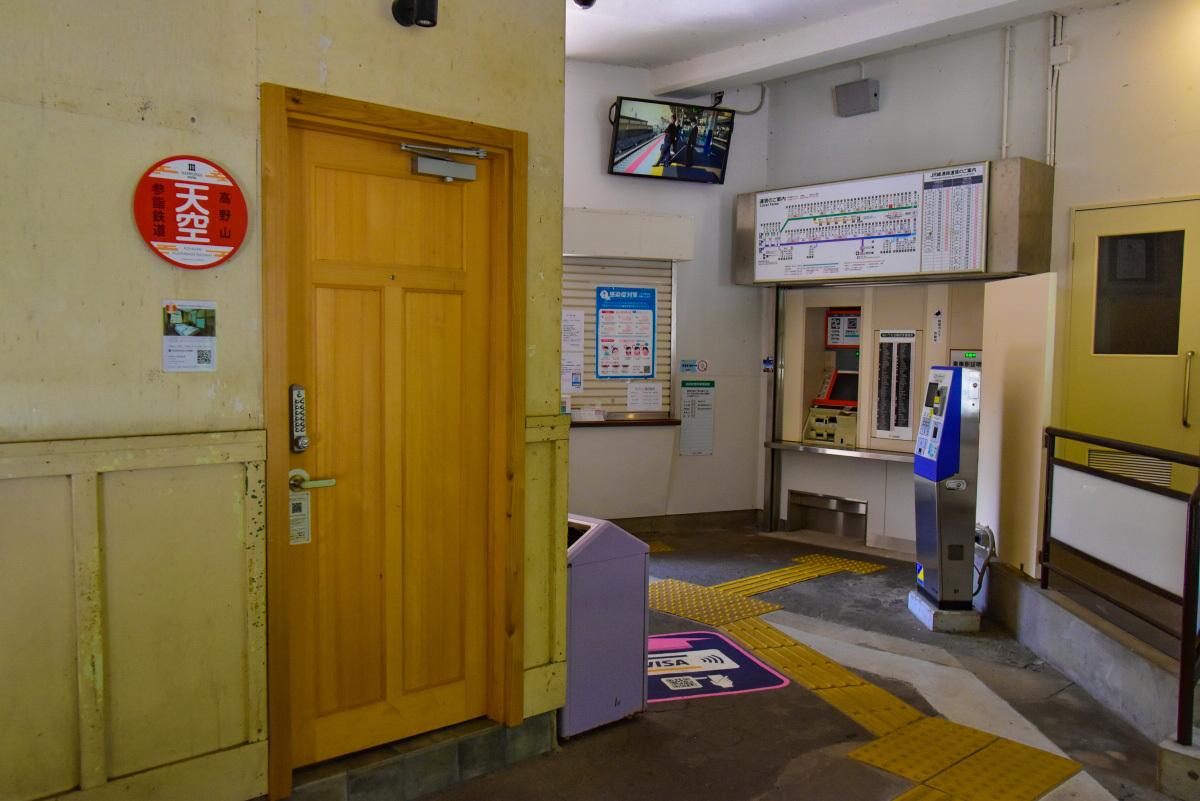 駅舎ホテルも開業!丹生川橋梁への最寄り駅「高野下駅」