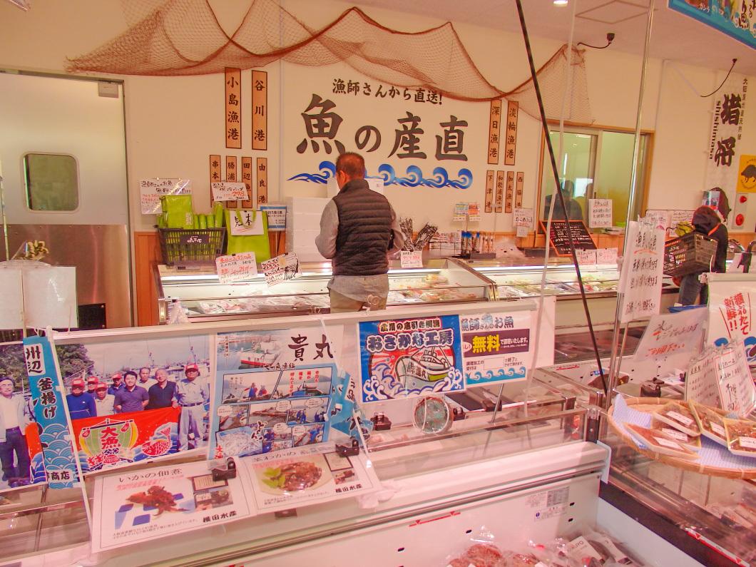 道の駅「みさき」で名物メニュー「生しらす丼」でランチを