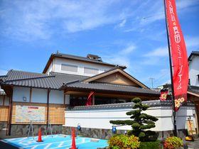 和歌山 戦国武将・真田幸村ゆかりの地「九度山」を歩こう!