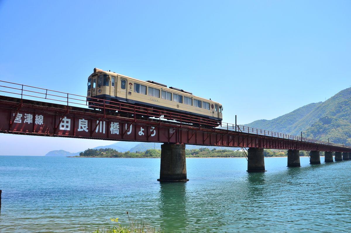 鉄道ファンならずとも楽しめる「由良川橋梁」とは
