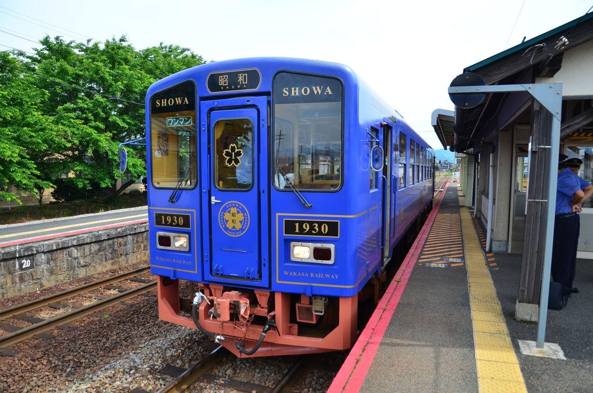 「昭和」と「八頭」 2つの観光列車との出会いも楽しみ
