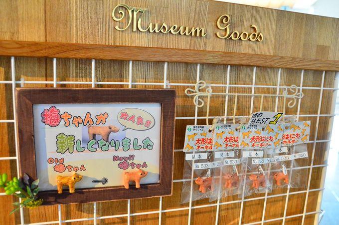 堺市の文化財保護のシンボルマーク「衝角つき冑型埴輪」
