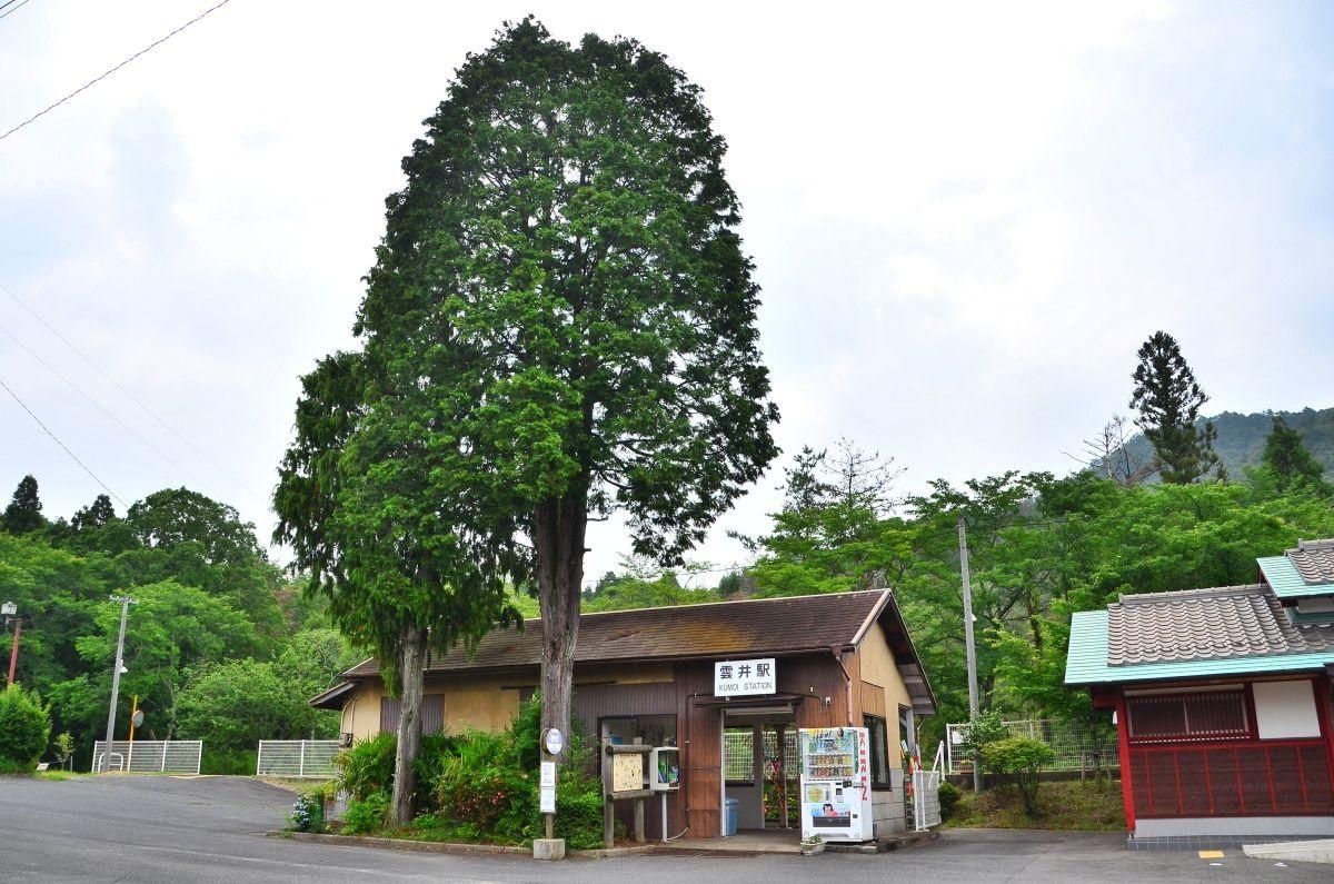 信楽高原鐵道でもっとも古い「雲井駅」と元伊勢「日雲神社」