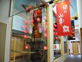 三重・旧東海道 関宿の新たな観光名所「関の山車会館」へ行こう