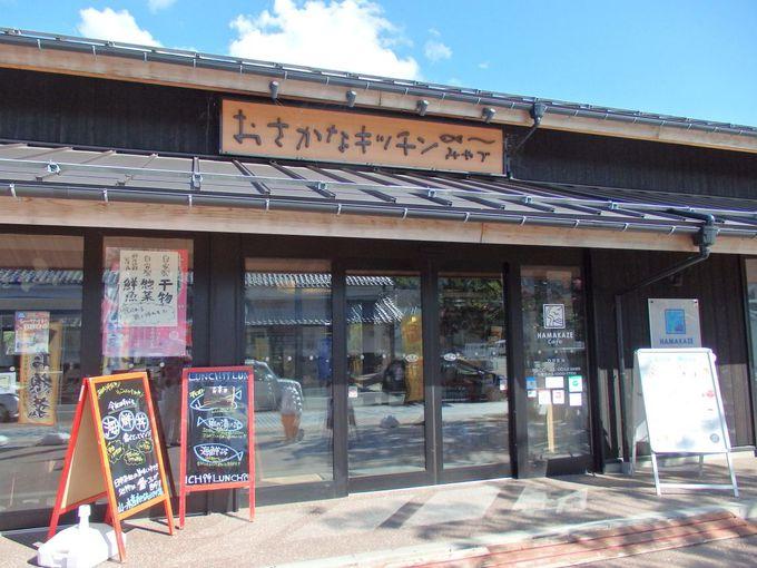 カフェタイムにおすすめ「HAMAKAZE Cafe」
