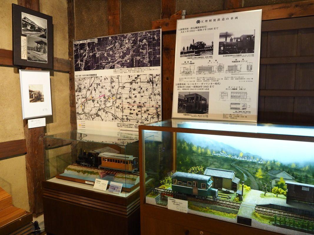 安堵町歴史民俗資料館は奈良県再設置功労者「今村勤三」生家