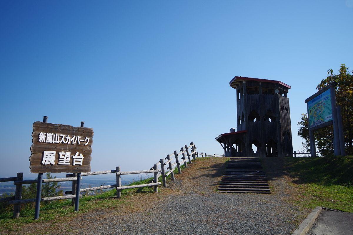 雄大な十勝平野を一望する「新嵐山スカイパーク展望台」
