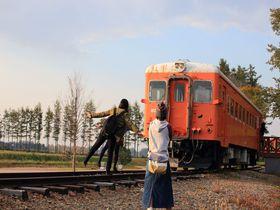 """北海道・帯広""""愛の国から幸福へ""""「愛国駅と幸福駅」へ行こう"""