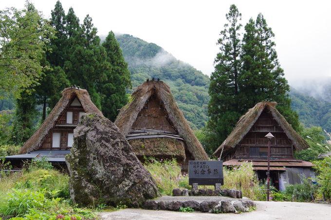7.五箇山のおすすめツアー
