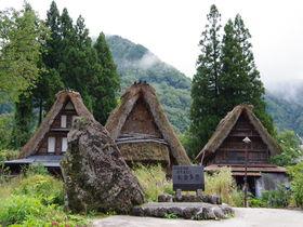 富山・世界遺産「相倉合掌造り集落」は五箇山最大の合掌集落