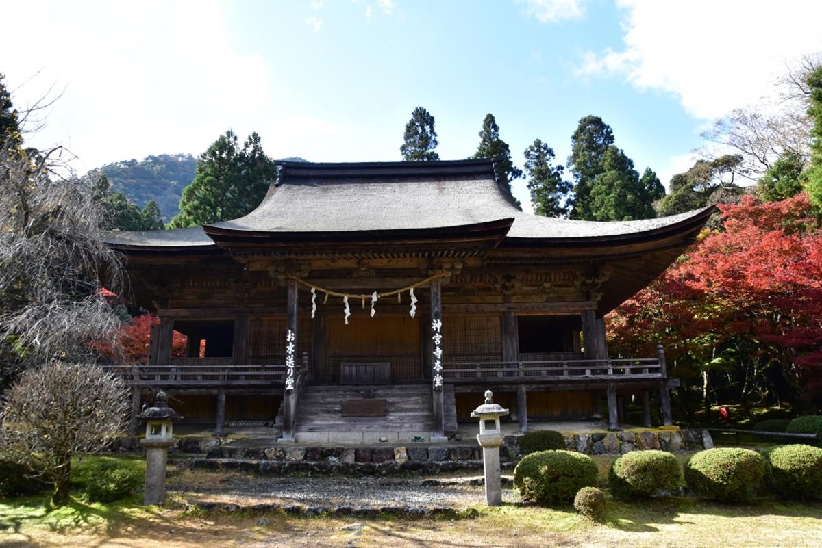 お水送り神事が行なわれる「若狭神宮寺」とは