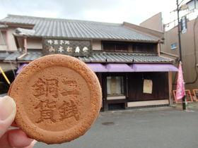 江戸川乱歩ゆかりの三重・名張で和菓子の食べ歩きを楽しもう!