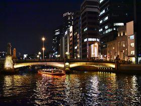 水都・大阪のシンボル「中之島」で橋のライトアップを楽しもう