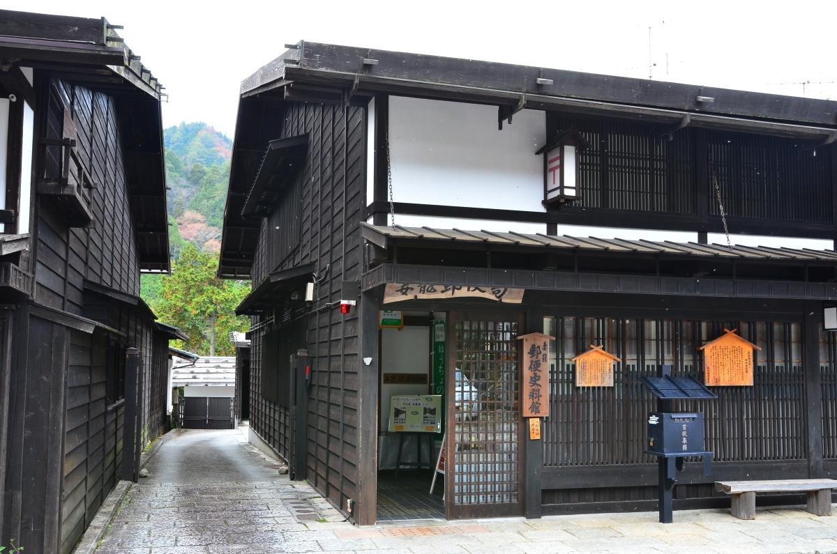島崎藤村『夜明け前』にも登場した「妻籠郵便局」