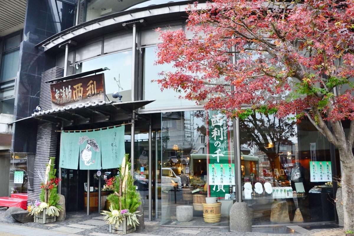 まるで京漬物のテーマパークのような「西利本店」