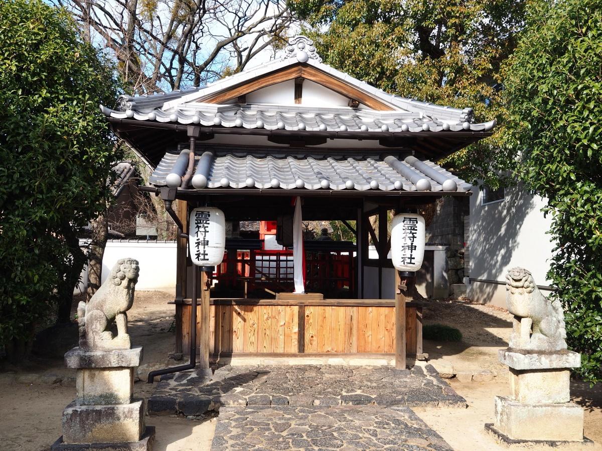 「奈良町からくりおもちゃ館」のある陰陽町とは