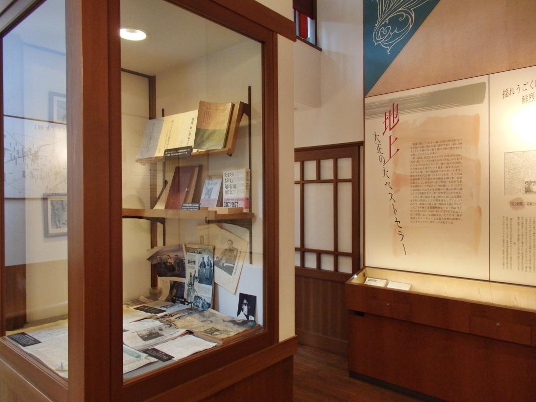 金沢市西茶屋資料館」はお茶屋「吉米楼」跡地の資料館