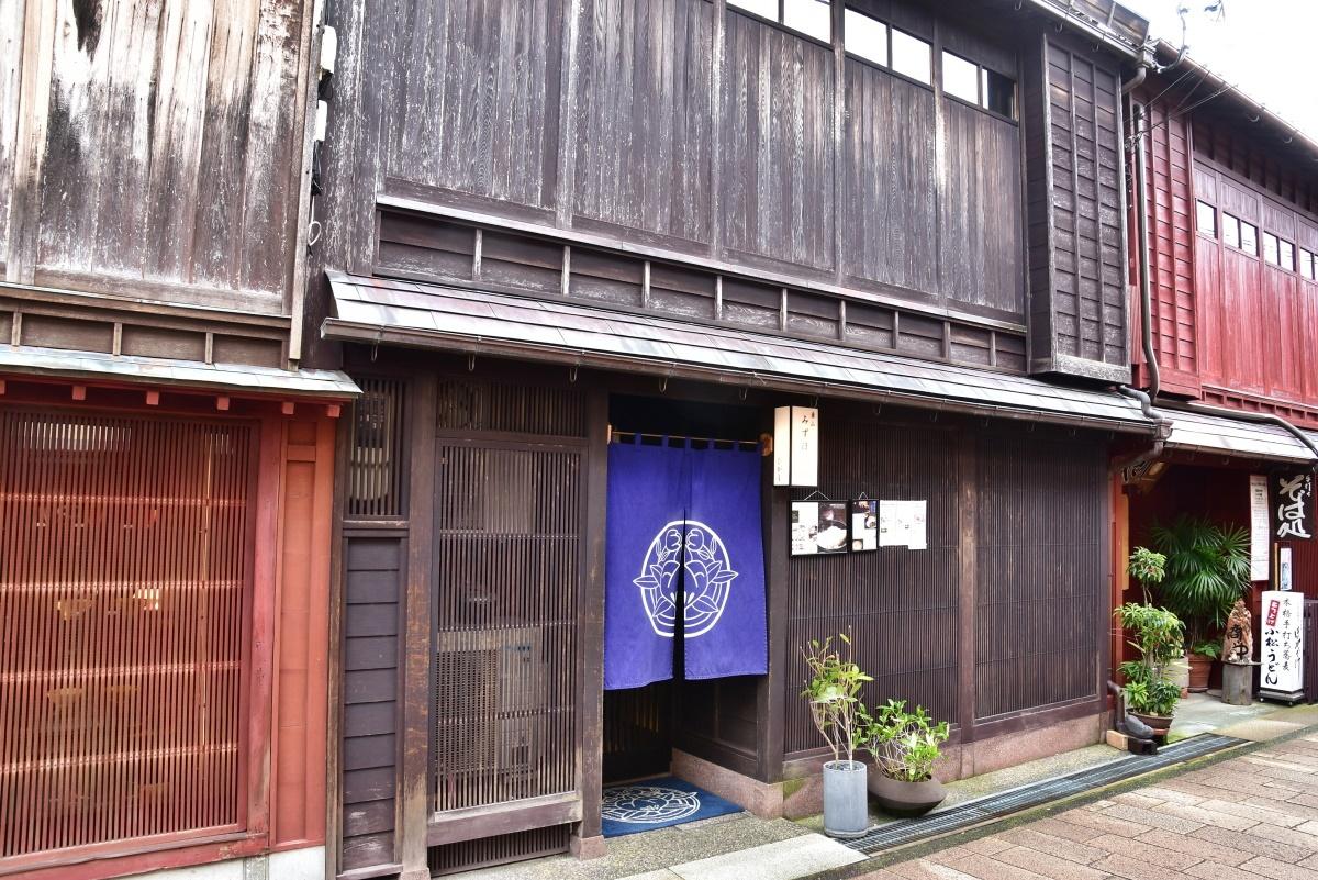 金沢・ひがし茶屋街「東山みずほ」茶屋建築で美味しい和食を!