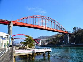平清盛ゆかりの地!広島・呉「音戸の瀬戸」で海峡の風景を満喫
