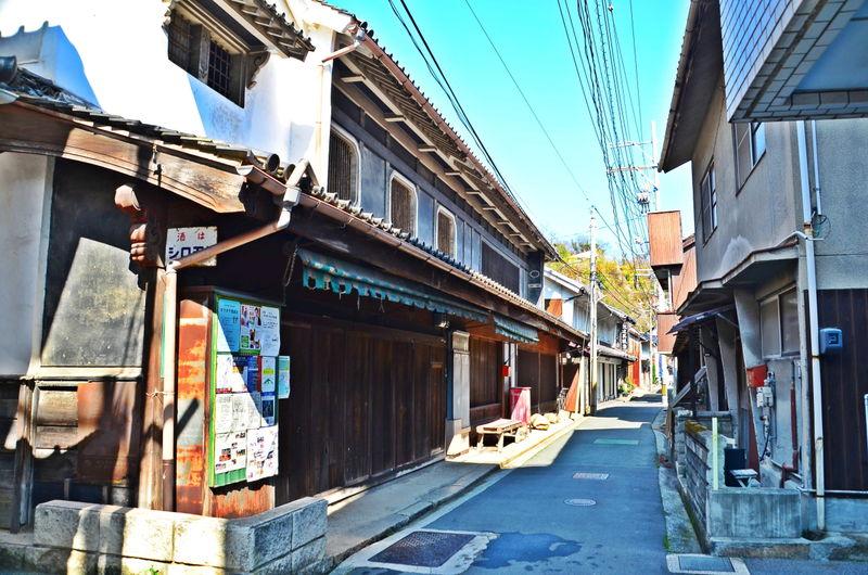広島県 呉「音戸銀座街」で古い町並み散策と美味しいランチを!